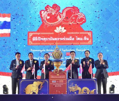 """มทร.ธัญบุรี ยกระดับมาตรฐานการศึกษา ก่อตั้ง """"4 สถาบัน"""" ความร่วมมือไทย-จีน"""